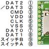 ESP32 (ESP-WROOM-32)でSDカードへ読み書きする。(Arduino IDE)