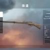 【BF1】従軍星章への道〜Gewehr M.95(歩兵)偵察兵編〜【武器解説】