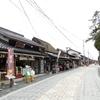 歩いて再び京の都へ 旧中山道69次夫婦歩き旅 第37回 寄り道編 多賀大社