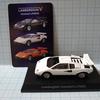 (レビュー)京商ミニカー ランボルギーニ ミニカーコレクション5 LAMBORGHINI Countach LP500S
