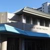 500円以下で使える激安ジム!大田区のおススメ公共施設|大田区立大森スポーツセンター