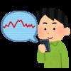 証券口座開設増加の次はFX取引が活況!