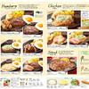 ファミリーレストラン2.0(仮)