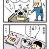 【犬漫画】ご飯をもらってないふりをする