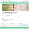 Avid Dance & Body Designのホームページに【公式ブログ(レッスン情報や日々の出来事)】を追加しました!