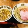 すごい煮干しラーメン凪は本当にすごいのか、立証してみた