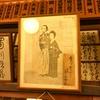【国内旅行】京都②女子旅!坂本龍馬でいっぱいの寺田屋は、当時の傷痕と歴史が詰まった場所
