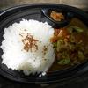 稲美町国岡の弁当屋「ほっともっと」で「野菜が摂れるスパイスカレー」を買って食べた感想