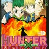 『HUNTER×HUNTER』連載再開が望まれる、少年漫画の最高峰【ネタバレなし】