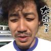 「おじゃMAP!!」で新情報!