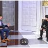 中村倫也company〜「暗黒期無くしては、中村倫也を語れない〜」