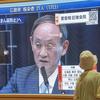 (海外反応) 日本「安全·安心オリンピック」開催…有権者64%は「不可能」