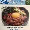 株主優待 ジェイグループホールディングス