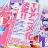 ロリポップシンフォニー「天使の3P!」、アニメ放送開始時期やキービジュアルを公開。サプライズ情報も!