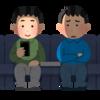 映画館でAppleWatchが意図せず点灯してしまうことを防ぐ方法