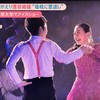 ニュースOneより中京公演の模様※動画アリ…