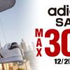 期間限定価格‐adidas 30%OFF
