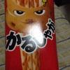 江崎グリコ株式会社(かるじゃが)