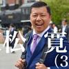 【メディア掲載】2017.12.14 another life.(インタビュー)