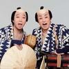 三度めの歌舞伎版『東海道中膝栗毛』シネマ歌舞伎 @神戸国際松竹 7月11日