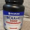 【実はNo.1BCAA?】MRM BCAA + G1000の成分・味・口コミを徹底評価!