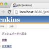 Jenkins で実行中のジョブを favicon に表示するプラグイン作った