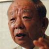 Higuchi Report & FOIP (4)
