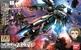 【2.5次元】機動戦士ガンダム鉄血のオルフェンズ「レギンレイズジュリア」がカッコイイ!ついでに足なしMSも紹介しちゃおうっと