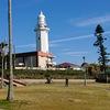 「ゴールデンウィーク、ここは外せない in 館山」 4、野島崎灯台