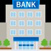 住宅ローンの初期費用 保証料無料はお得なの? 事務手数料と保証料に注目!