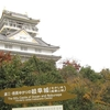 長良川温泉 十八楼 館内とお部屋
