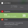 iOS 8のウィジェットをSwiftで実装してみた