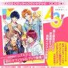 【本/雑誌】「A3!」オフィシャルファンブック Party!!!! が発売決定!缶バッジ2種付きセットも!