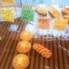 京都パン屋めぐり~BOO 伏見区くいな橋~ハーブウインナー玄米