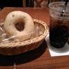 今日のお昼ご飯はBAGLEL&BAGELの豆乳枝豆ベーグル☆すっかりハマってしまいましたヾ(o´∀`o)ノ
