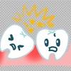 3本目の抜歯