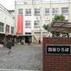【木育】まるで大きなおもちゃ箱「東京おもちゃ美術館」に1歳児と行ってきた