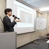 仮想通貨勉強会「CSG」さん主催のイベントでブロックチェーンのビジネス活用事例についてお話しました