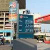 最近のカンボジアのガソリン代。