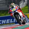 ★MotoGP2016ミシュラン オーストリアGP決勝プレスリリース