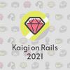 Kaigi on Rails 2021にスポンサー参加します!