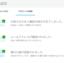 UWP アプリケーションの収益を PayPal で受け取ってみた