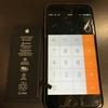 iPhoneバッテリーの調子が悪い方はグリーンプラザたかつき1号館2Fへ!