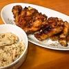 鶏手羽元のグリル焼き (妻料理)