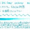 #0248 Kobe INK 物語 水道筋マルシェブルー