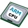3分でわかる!ARMとは?CPUとは? ARMアーキテクチャとCPUの違いを教えます!