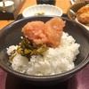 辛子明太子と高菜が食べ放題!『博多もつ鍋やまや 新宿マインズタワー店』のランチ