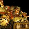 第20回 羽衣ねぶた祭