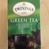 【飲み物】TWININGS GREEN TEA〜アメリカで買う緑茶のお味は?〜