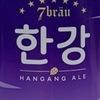 韓国 地ビ-ル 百花繚乱 片っ端から 飲みたし。